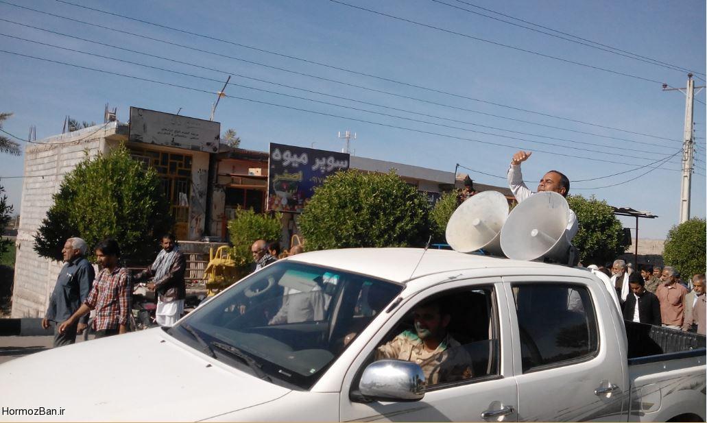 گزارش تصویری/ راهپیمایی نمازگزاران جمعه منطقه هشت بندی در حمایت از شیعیان نیجریه