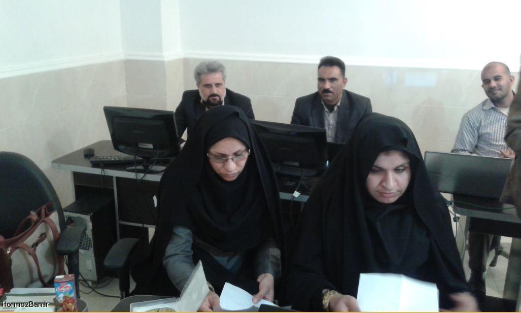 برگزاری کارگاه آموزشی نرم افزار آزمون یار هوشمند در اداره کل آموزش و پرورش استان هرمزگان