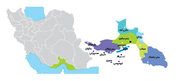 آشنایی با استان هرمزگان