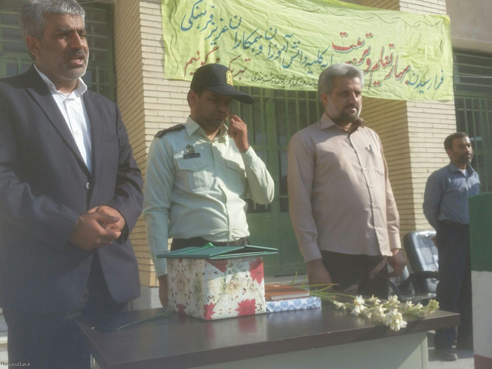 گرامیداشت هفته نیروی انتظامی در دبیرستان شبانه روزی ابوریحان هشت بندی