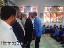 تجلیل معاون مدیرکل از فعالان طرح هجرت 3 در دبیرستان شبانه روزی ابوریحان هشت بندی