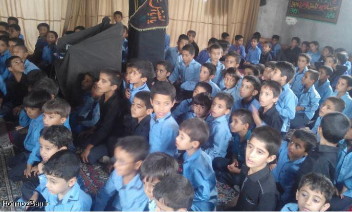 برگزاری برنامه پرده خوانی ویژه محرم در دبستان پاسداران شهر هشت بندی هشتبندی