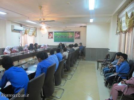 گزارش تصویری دوره آموزشی و توجیهی خبرنگاران دانش اموزی پانا در بستک